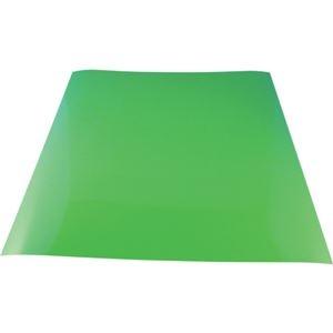 その他 (まとめ) 下西製作所 カラーマグネットシート緑T0.9×300×300 NT7SG09300300 1個 【×10セット】 ds-2234426