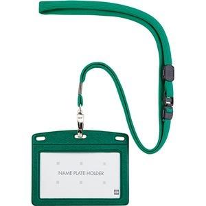その他 オープン工業 吊下げ名札 レザー調ヨコ名刺サイズ 緑 N-123P-GN 1セット(10個) 【×10セット】 ds-2234502
