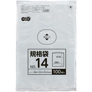 その他 (まとめ) TANOSEE 規格袋 14号0.02×280×410mm 1セット(1000枚:100枚×10パック) 【×10セット】 ds-2234725