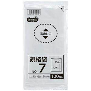 その他 (まとめ) TANOSEE 規格袋 7号0.02×120×230mm 1セット(2000枚:100枚×20パック) 【×10セット】 ds-2234738