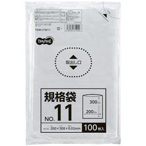 その他 (まとめ) TANOSEE 規格袋 11号0.02×200×300mm 1セット(1000枚:100枚×10パック) 【×10セット】 ds-2234745