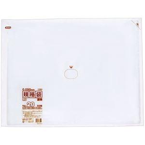 その他 (まとめ) ジャパックス LD規格袋 500シリーズ20号 460×600mm 厚口タイプ L520 1パック(50枚) 【×10セット】 ds-2234752