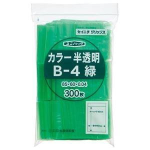 その他 (まとめ) セイニチ チャック付袋 ユニパックカラー 半透明 ヨコ60×タテ85×厚み0.04mm 緑 B-4ミドリ 1パック(300枚) 【×10セット】 ds-2234890