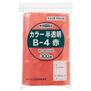 その他 (まとめ) セイニチ チャック付袋 ユニパックカラー 半透明 ヨコ60×タテ85×厚み0.04mm 赤 B-4アカ 1パック(300枚) 【×10セット】 ds-2234893