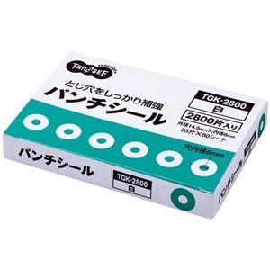 その他 (まとめ) TANOSEE パンチシール 外径14.5mm 白 業務用パック 1パック(2800片:35片×80シート) 【×10セット】 ds-2235034