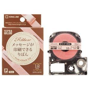 その他 (まとめ) キングジム テプラ PRO テープカートリッジ りぼん 12mm ピンク/黒文字 SFR12PK 1個 【×20セット】 ds-2235154