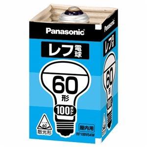 その他 (まとめ) パナソニック レフ電球 屋内用 60W形 E26口金 ホワイト RF100V54W/D(1個) 【×20セット】 ds-2235167