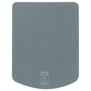 送料無料 その他 まとめ サンワサプライ マウスパッド グレーMPD-T1GY ds-2235210 オンラインショッピング 1枚 ×30セット 高級品