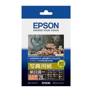 その他 (まとめ) エプソン EPSON 写真用紙<絹目調> ハガキ 郵便番号枠付 KH20MSHR 1冊(20枚) 【×30セット】 ds-2235275