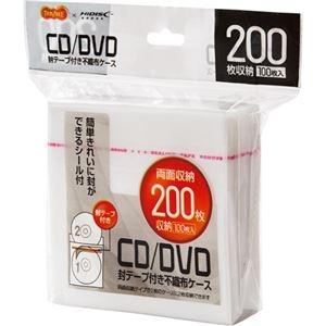 その他 (まとめ) TANOSEE CD・DVD不織布ケース封付 両面2枚収納 1パック(100枚) 【×30セット】 ds-2235312
