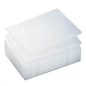 その他 (まとめ) エレコム スリムDVDトールケース1枚収納 クリア CCD-DVDS03CR 1パック(10枚) 【×30セット】 ds-2235317