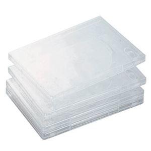 その他 (まとめ) エレコム DVDトールケース 1枚収納クリア CCD-DVD02CR 1個 【×30セット】 ds-2235334