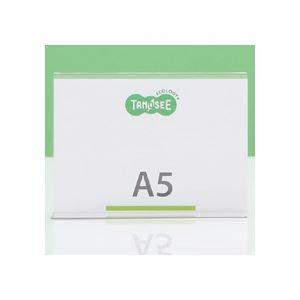 その他 (まとめ) TANOSEE 再生PETサインスタンド 両面用 A5ヨコ 1個 【×30セット】 ds-2235369
