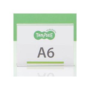 その他 (まとめ) TANOSEE 再生PETサインスタンド 両面用 A6ヨコ 1個 【×30セット】 ds-2235373