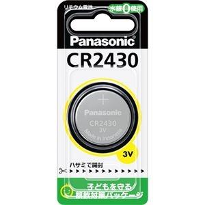 その他 (まとめ) パナソニック コイン形リチウム電池CR-2430P 1個 【×30セット】 ds-2235602