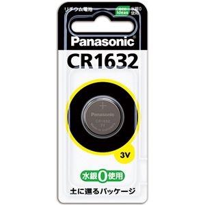 その他 (まとめ) パナソニック コイン形リチウム電池CR1632 1個 【×30セット】 ds-2235604