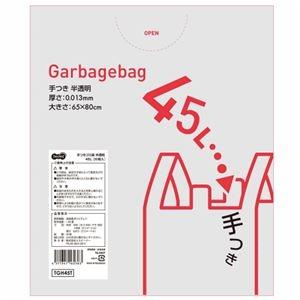 その他 (まとめ) TANOSEE 手つきゴミ袋 半透明 45L 1パック(50枚) 【×30セット】 ds-2235723
