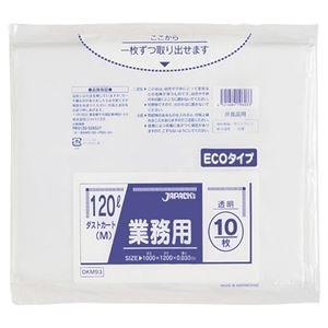 その他 (まとめ) ジャパックス 業務用ダストカート用ゴミ袋 透明 120L DKM93 1パック(10枚) 【×30セット】 ds-2235726