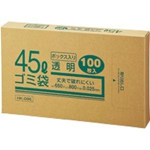 その他 (まとめ) クラフトマン 業務用透明 メタロセン配合厚手ゴミ袋 45L BOXタイプ HK-096 1箱(100枚) 【×30セット】 ds-2235731