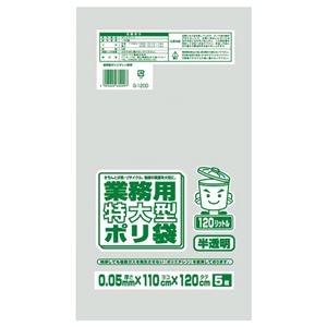その他 (まとめ) ワタナベ工業 業務用ポリ袋 半透明 120L 0.05mm厚 G-120D 1パック(5枚) 【×30セット】 ds-2235752