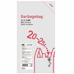 その他 (まとめ) TANOSEE 手つきゴミ袋 半透明 20-25L 1パック(50枚) 【×30セット】 ds-2235762