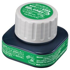 その他 (まとめ) コクヨホワイトボード用マーカー[インクガイイ スタンダードタイプ] 補充インク 緑 PMR-BN10G1個 【×30セット】 ds-2236003
