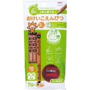 その他 (まとめ) トンボ鉛筆 Yo-i おけいこ鉛筆セット6B (鉛筆3本、鉛筆削り1個) MY-PBE-6B 1セット 【×30セット】 ds-2236147