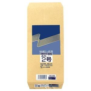 その他 (まとめ) ピース R40再生紙クラフト封筒 長2 85g/m2 508 1パック(100枚) 【×30セット】 ds-2236664