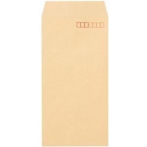 その他 (まとめ) TANOSEE クラフト封筒 テープ付長3 70g/m2 〒枠あり 1パック(100枚) 【×30セット】 ds-2236721