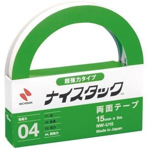 その他 (まとめ) ニチバン ナイスタック 両面テープ超強力タイプ 大巻 15mm×2m NW-U15 1巻 【×30セット】 ds-2236867