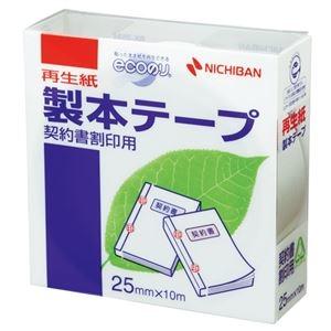 その他 (まとめ) ニチバン 製本テープ<再生紙>契約書割印用 25mm×10m 白 BK-2534 1巻 【×30セット】 ds-2236871