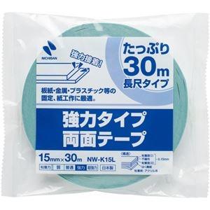 その他 (まとめ) ニチバン 強力タイプ両面テープ15mm×30m NW-K15L 1巻 【×30セット】 ds-2236898