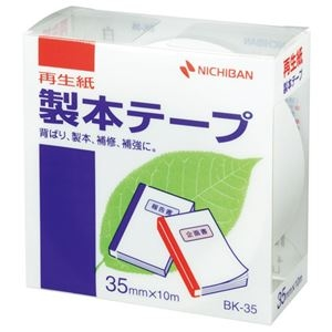 その他 (まとめ) ニチバン 製本テープ<再生紙> 35mm×10m 白 BK-355 1巻 【×30セット】 ds-2236935