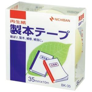 その他 (まとめ) ニチバン 製本テープ<再生紙> 35mm×10m パステルレモン BK-3530 1巻 【×30セット】 ds-2236938