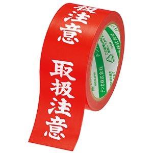 送料無料 その他 本物 まとめ 電気化学工業 カラリヤンラベル 荷札テープ 1巻 ×30セット 限定モデル 50mm×25m ds-2236957 取扱注意 #595