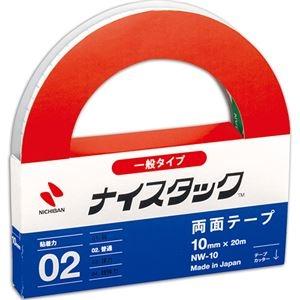 その他 (まとめ) ニチバン ナイスタック 再生紙両面テープ 大巻 10mm×20m NW-10 1巻 【×30セット】 ds-2237037