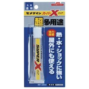その他 (まとめ) セメダイン 超多用途接着剤 スーパーX クリア 20ml AX-038 1個 【×30セット】 ds-2237145