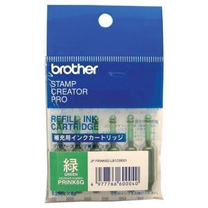 その他 (まとめ) ブラザー BROTHER 使いきりタイプ補充インク 緑 PRINK6G 1パック(6本) 【×30セット】 ds-2237576
