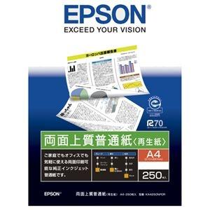 その他 (まとめ) エプソン EPSON 両面上質普通紙<再生紙> A4 KA4250NPDR 1冊(250枚) 【×30セット】 ds-2238016