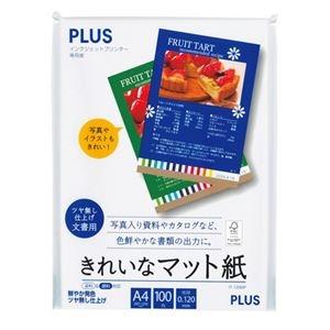 その他 (まとめ) プラス インクジェットプリンタ専用紙きれいなマット紙 A4 IT-120MP 1冊(100枚) 【×30セット】 ds-2238042