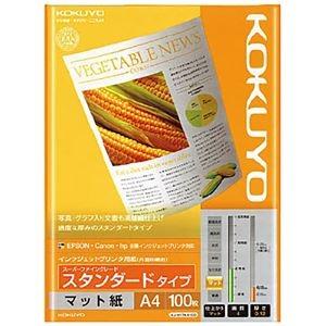 その他 (まとめ) コクヨ インクジェットプリンタ用紙スーパーファイングレード スタンダードタイプ A4 KJ-M17A4-100 1冊(100枚) 【×30セット】 ds-2238043