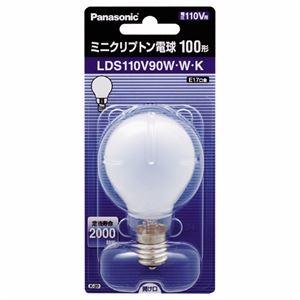その他 (まとめ) パナソニック ミニクリプトン電球100W形 E17口金 ホワイト LDS110V90WWK 1個 【×30セット】 ds-2238505