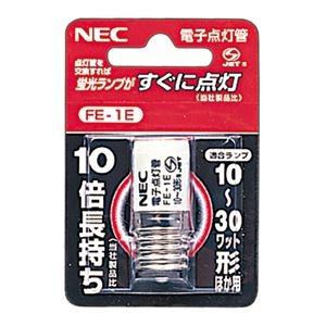 【送料無料】(まとめ) NEC 電子スタータ FE-1E1個 【×30セット】 (ds2238508) その他 (まとめ) NEC 電子スタータ FE-1E1個 【×30セット】 ds-2238508