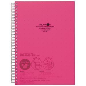 その他 (まとめ) リヒトラブ AQUA DROPsツイストノート 厚型 セミB5 B罫 赤 70枚 N-1611-3 1冊 【×30セット】 ds-2238551