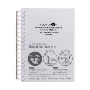 その他 (まとめ) リヒトラブ AQUA DROPsツイストノート 厚型 A6 B罫 乳白 70枚 N-1665-1 1冊 【×30セット】 ds-2238588