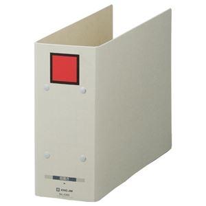 その他 (まとめ) キングジム 保存ファイル ドッチ A4ヨコ 800枚収容 背幅94mm ピクト赤 4088 1冊 【×30セット】 ds-2238854