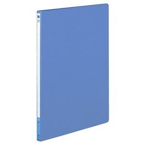 その他 (まとめ) コクヨ ロングレバーファイル(Z式) B4タテ 120枚収容 背幅20mm 青 フ-2304NB 1冊 【×30セット】 ds-2238910