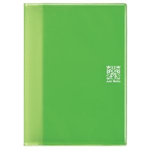その他 (まとめ) ライオン事務器 ハンディーファイル透明タイプ A5サイズ クリアグリーン JH-63C 1冊 【×30セット】 ds-2239600