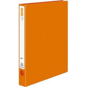 その他 (まとめ) コクヨ リングファイル(ER・PP表紙)A4タテ 2穴 220枚収容 背幅39mm オレンジ フ-UR430NYR 1冊 【×30セット】 ds-2240204