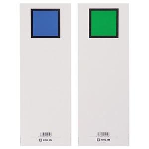 その他 (まとめ) キングジム キングファイルG978N用背見出し紙 A4タテ とじ厚80mm 青 セ978N 1パック(20枚) 【×30セット】 ds-2240257